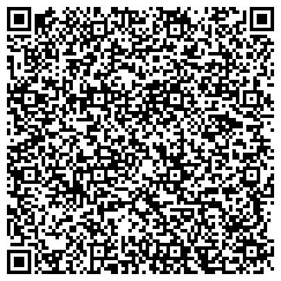 QR-код с контактной информацией организации Alliance Logistic (Альянс Логистик), ТОО
