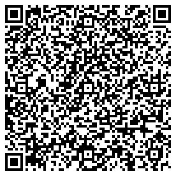 """QR-код с контактной информацией организации ТОО """"Cadena group"""""""