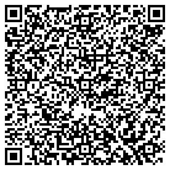 """QR-код с контактной информацией организации Частное предприятие ЧП """"Артис"""""""