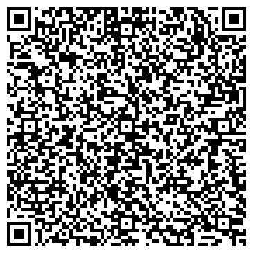 QR-код с контактной информацией организации Shine Fine Group Co,. LTD