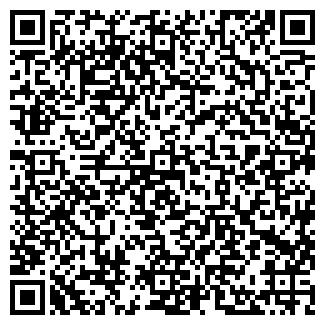 QR-код с контактной информацией организации ТОО Юникарс Сервис