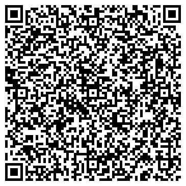 """QR-код с контактной информацией организации Общество с ограниченной ответственностью ООО """"Укрподдонсервис"""""""
