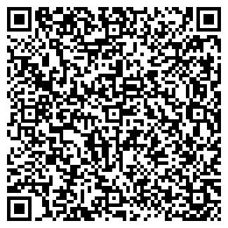 """QR-код с контактной информацией организации ЧП """"Дима"""""""