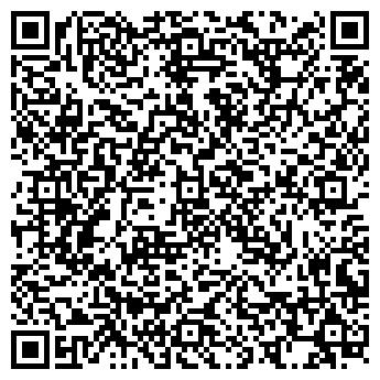 QR-код с контактной информацией организации ЧП ХРОМОВ