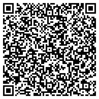 """QR-код с контактной информацией организации ИП """" ак-строй"""""""