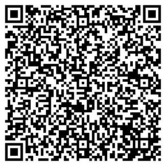 QR-код с контактной информацией организации СПД Вовщук