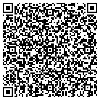 QR-код с контактной информацией организации ТОО СК ПРОМАТИС