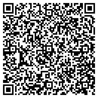 QR-код с контактной информацией организации ООО вгдн