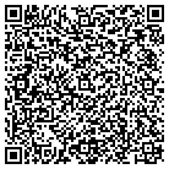 QR-код с контактной информацией организации China Delivery Group