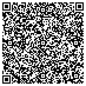 QR-код с контактной информацией организации ТОО «Бинар Инжиниринг»