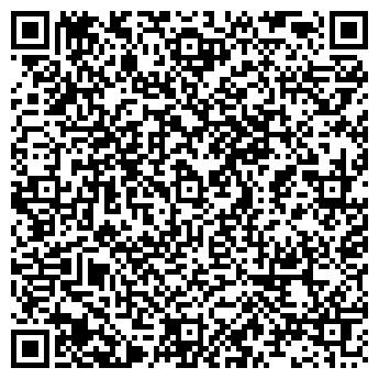 """QR-код с контактной информацией организации ТОО """"ЭЛИГИТА-АЗИЯ"""""""