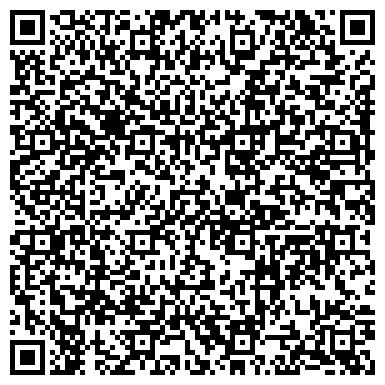 QR-код с контактной информацией организации Общество с ограниченной ответственностью ТОО «Алмаком-Климат»