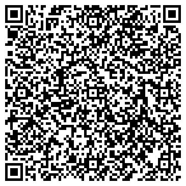 QR-код с контактной информацией организации ТОО «СЕВКАЗГЛАВСНАБ»