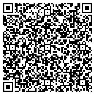 QR-код с контактной информацией организации Уралспецком
