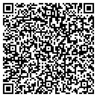 """QR-код с контактной информацией организации ИП """"Вкусняшка"""""""
