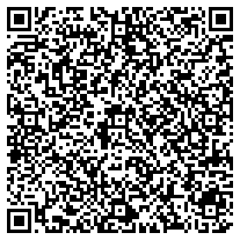 """QR-код с контактной информацией организации ООО """"Рейтинг"""""""