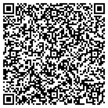 """QR-код с контактной информацией организации РТУЧП """"СержАнт Дизайн"""""""
