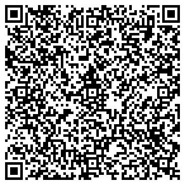 QR-код с контактной информацией организации ООО Баз Ресурс Инвест