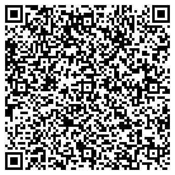 """QR-код с контактной информацией организации ТОВ """"Вітрила"""""""