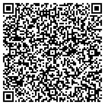 """QR-код с контактной информацией организации ООО """"ПЛАСТКОМ"""""""