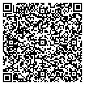 QR-код с контактной информацией организации Арт Стайл
