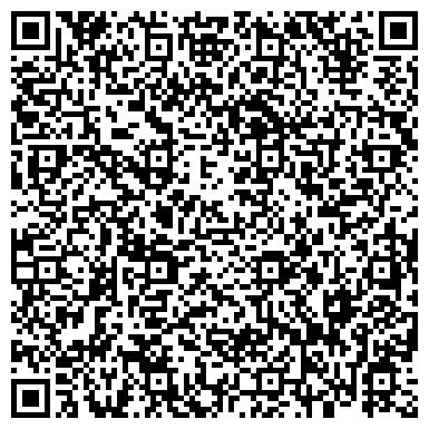 """QR-код с контактной информацией организации ИП """"Алматинское горно-шахтное бюро"""""""