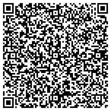 QR-код с контактной информацией организации ООО АРС-Профи