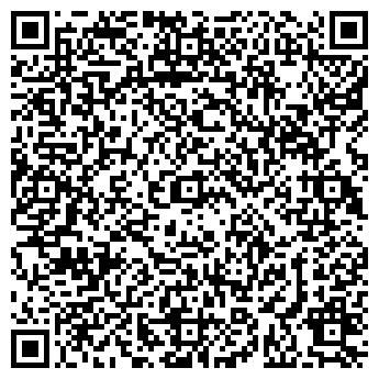 QR-код с контактной информацией организации ООО БагетКа