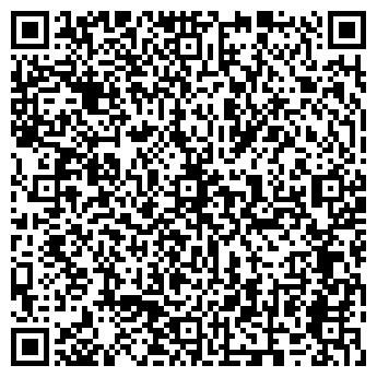 QR-код с контактной информацией организации ООО «ЭЛЬПИ ФЕРРАМ»