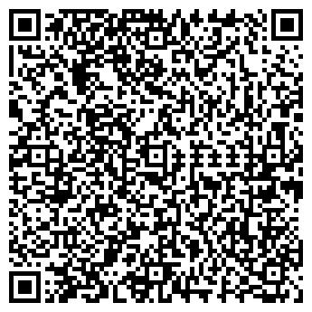 QR-код с контактной информацией организации Общество с ограниченной ответственностью ООО «ИНВИТ»