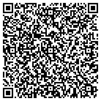 QR-код с контактной информацией организации ООО «Гидравлика»