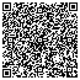 QR-код с контактной информацией организации П.Д.Г.