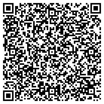 QR-код с контактной информацией организации ИП Войлевич