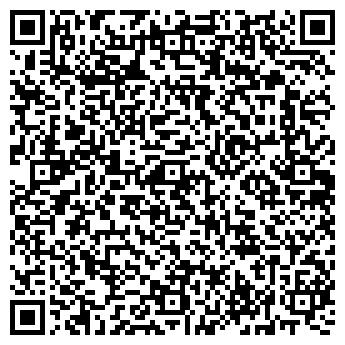 """QR-код с контактной информацией организации Общество с ограниченной ответственностью ООО """"БелДрев"""""""