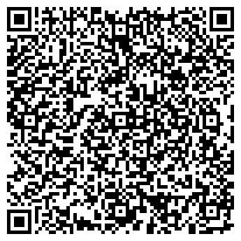 QR-код с контактной информацией организации Общество с ограниченной ответственностью ООО «Бэквэм»