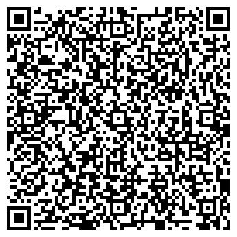 QR-код с контактной информацией организации УЮТ ОЗДОРОВИТЕЛЬНЫЙ ЦЕНТР