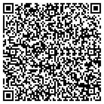 """QR-код с контактной информацией организации Общество с ограниченной ответственностью ООО """"Тапко-М"""""""