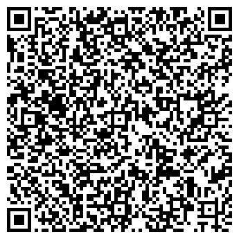 QR-код с контактной информацией организации Общество с ограниченной ответственностью ООО Тонусмилк