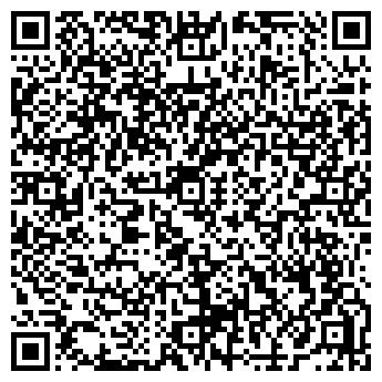 QR-код с контактной информацией организации CMBM