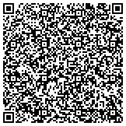 QR-код с контактной информацией организации ТОО «Первомайский Механический Завод»