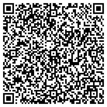 QR-код с контактной информацией организации ТОО «CAT.KZ 2011», Общество с ограниченной ответственностью