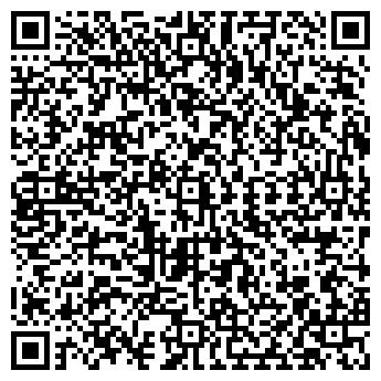 """QR-код с контактной информацией организации ТОО """"Сомнус"""""""