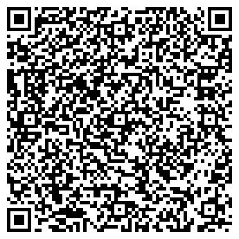 """QR-код с контактной информацией организации ООО """"ОмегаЭнергетик"""""""
