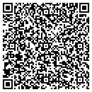 QR-код с контактной информацией организации Crystall H2O