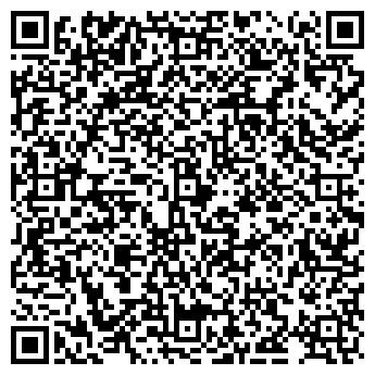 """QR-код с контактной информацией организации ТОО """"1-Момент Сервис"""""""
