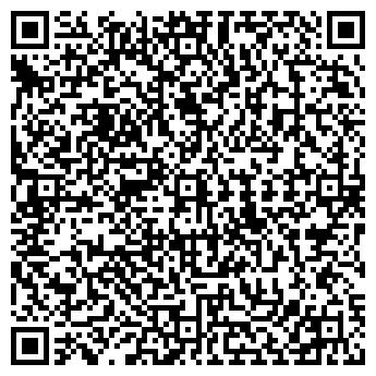 QR-код с контактной информацией организации ООО «ПРОФИ-М»