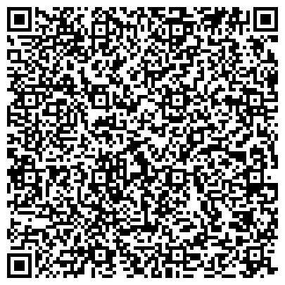 """QR-код с контактной информацией организации ТОО """"Сварочный Центр-Костанай"""""""