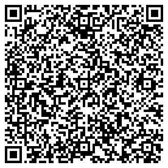 QR-код с контактной информацией организации ТОО «ГРАФЪЕ»