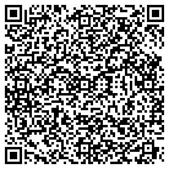 QR-код с контактной информацией организации Компания FESCO
