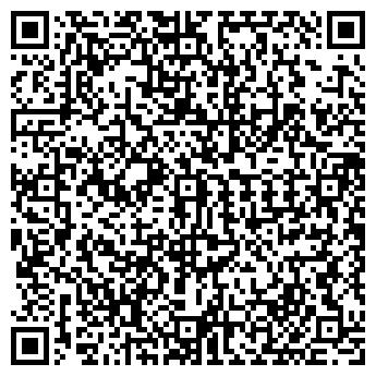 QR-код с контактной информацией организации ТОО «Toolsmann»